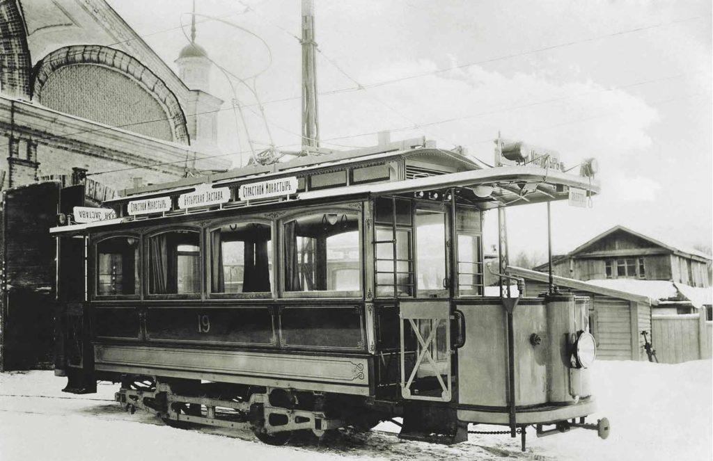 , История возникновения трамвая